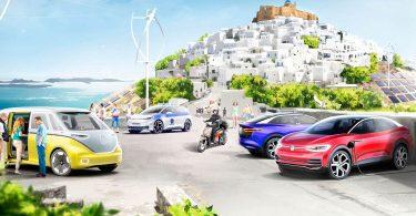 Volkswagen позбавить грецький острів від автомобілів з ДВС