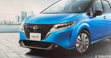 Зовнішність і салон нового Nissan Note розкрили до прем'єри