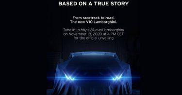 Наступного тижня Lamborghini презентує новий спорткар