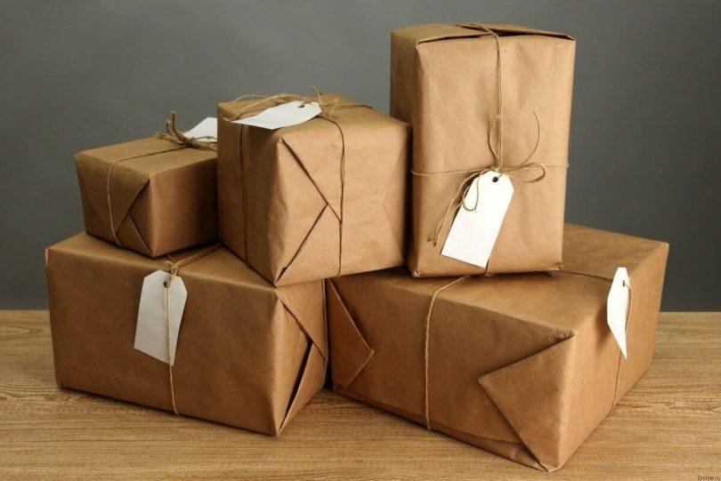 Посилки