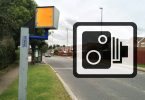 Камера дорожнього руху