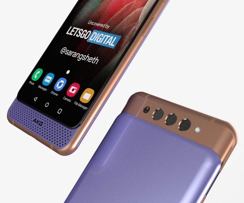 Samsung AKG