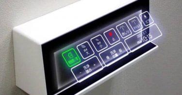 голографічні кнопки