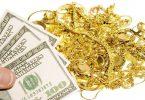 Кредит под залог золотых украшений
