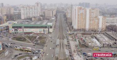 У Києві стартував капітальний ремонт важливого шляхопроводу (Відео)