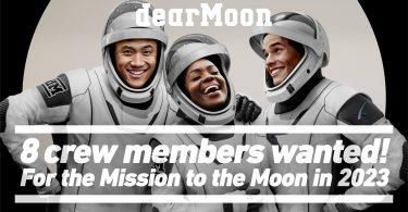 Японський мільярдер візьме на Місяць будь-якого охочого. Але є ряд умов