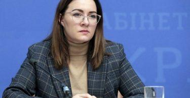 Юлія Свириденко