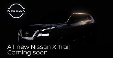 Новий Nissan X-Trail: перше відео і дата прем'єри
