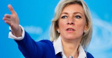 МЗС РФ загрожує Україні ескалацією через НАТО