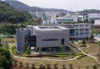 Уханський інститут вірусології