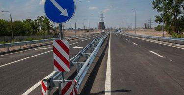Київська окружна дорога