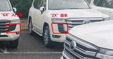 Розкрито комплектації нового Toyota Land Cruiser 300