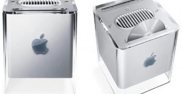Apple Power Mac G4 Cube