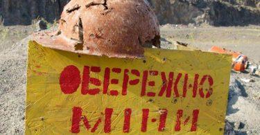 В ОБСЄ назвали основну причину загибелі мирних жителів Донбасу