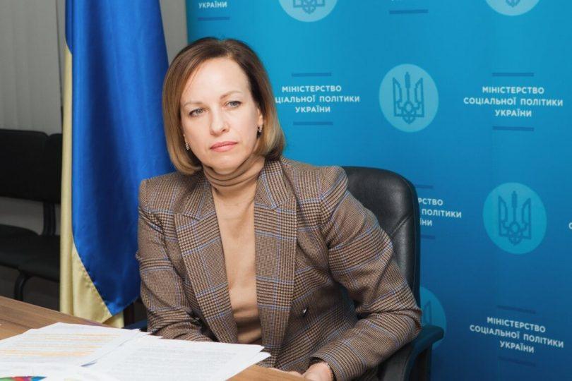 Міністр соціальної політики Марина Лазебна