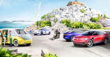 Volkswagen передав перші електрокари грецькому острову, який стане повністю «зеленим»