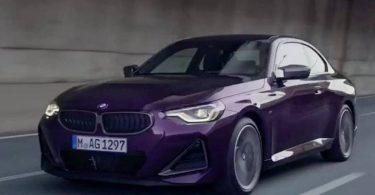 Зовнішність нового купе BMW 2-Series розкрили до прем'єри