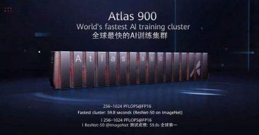 Комп'ютер на процесорах HUAWEI встановив світовий рекорд швидкості