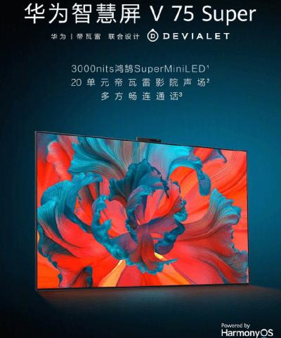 HUAWEI Smart Screen V 75 Super