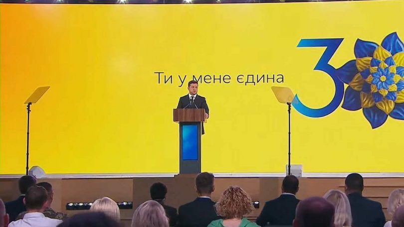 Зеленський Володимир