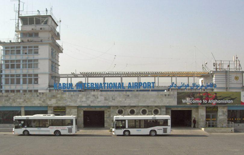 Кабул аеропорт
