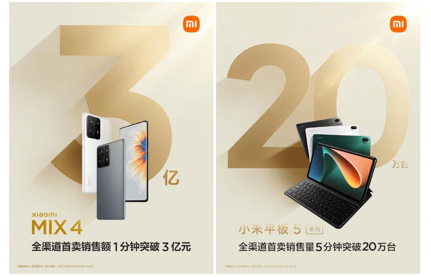 Xiaomi Mi Mix 4 Xiaomi Mi Pad