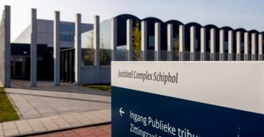 Суд в Нідерландах