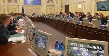 Погоджувальна Рада